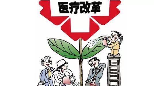 2019年北京医改新政出炉 本轮改革方案主体内容是什么